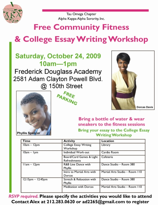 Free Fitness & College Essay Workshop_Oct 24[1]
