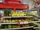 Harlem's Supermarket Sweep